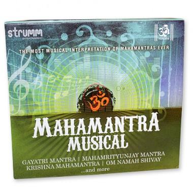 Mahamantra Musical Cd