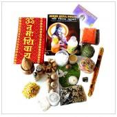 Lord Shiva Pooja Kit
