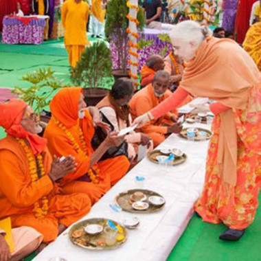 Brahman Bhoj