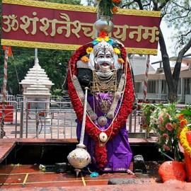 Pooja At Shani Shingnapur, Maharashtra
