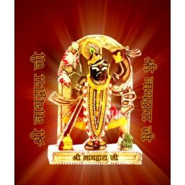 Shrinathji Temple Prasadam, Nathdwara