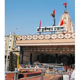 Shani Shingnapur Prasadam, Maharashtra