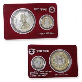 Sava Rupiya In Pure Silver
