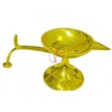 Aarti Pooja Lamp in Brass