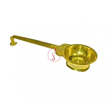 Camphor Dhoop Aarti With Long Handle In Brass