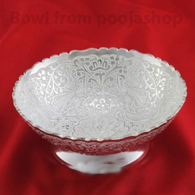 Bowl For Prasadam In German Silver