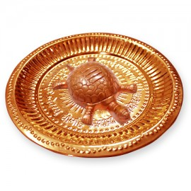 Kurma Avatar Plate In Copper