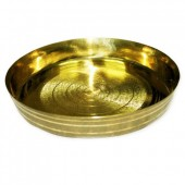 Antique Pooja Thali In Bronze