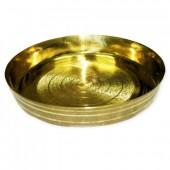 Antique Pooja Thali In Bronze