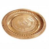 Om Thali In Copper
