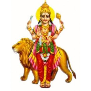 Budhwar Vrat Katha (For Mercury)