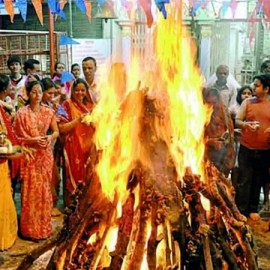 Holi Poojan And Katha