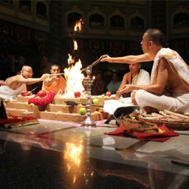 Das Mahavidya Pooja & Yagna