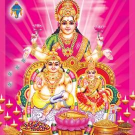 Kuber Pooja & Yagna