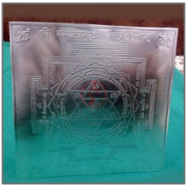 Baglamukhi Maha Yantra-Silver