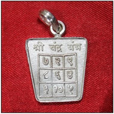 Chandra / Moon Yantra Locket In Pure Silver