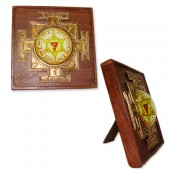 Gayatri Yantra With Wooden Frame