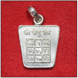 Ketu Yantra Locket In Pure Silver