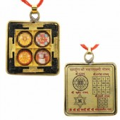 Laxmi Yantra Locket