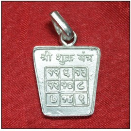 Shukra / Venus Yantra Locket In Pure Silver
