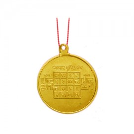 Vyapar Vridhhi Yantra Locket In Copper Gold Polish