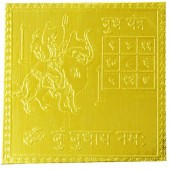 Buddh yantra - 2x2 inches
