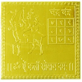 Chandra yantra - 2x2 inches