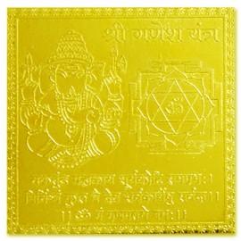 Ganesha yantra - 2x2 inches