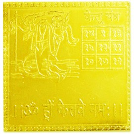 Ketu Yantra - 2x2 inches