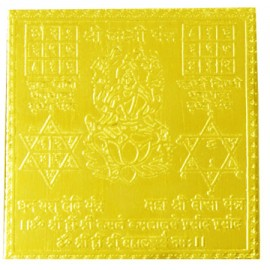 Laxmi Yantra - 2x2 inches