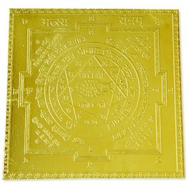 Matsya yantra - 3x3 inches
