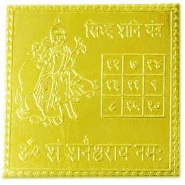 Shani Yantra - 2x2 inches
