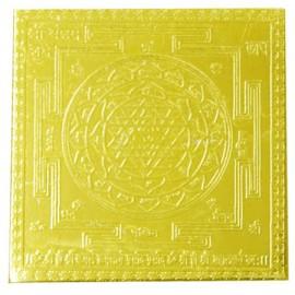 Shri Yantra yantra - 2x2 inches
