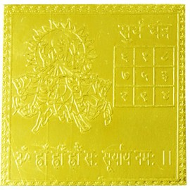 Surya Yantra - 2x2 inches