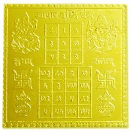 Vyapar Vriddhi yantra - 2x2 inches